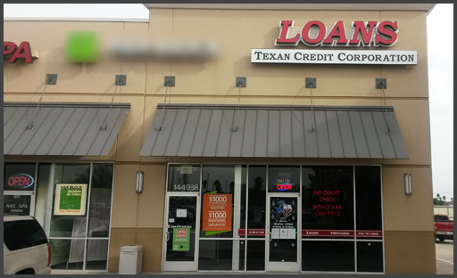 Payday loans rockville md photo 2